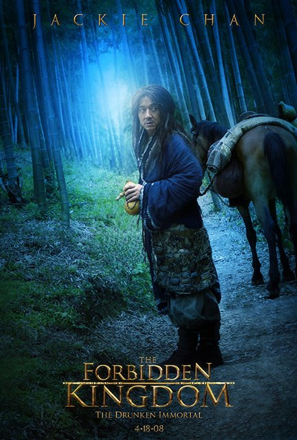412224DBD8 The Forbidden Kingdom (2008)   Fantasy Film Review