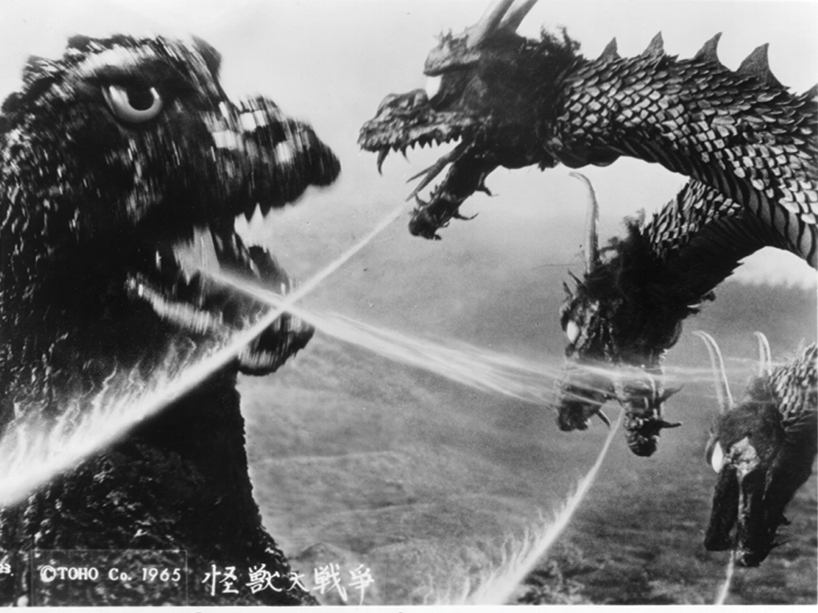 6AD59B4B14 Ghidorah, the Three Headed Monster   Film & DVD Review