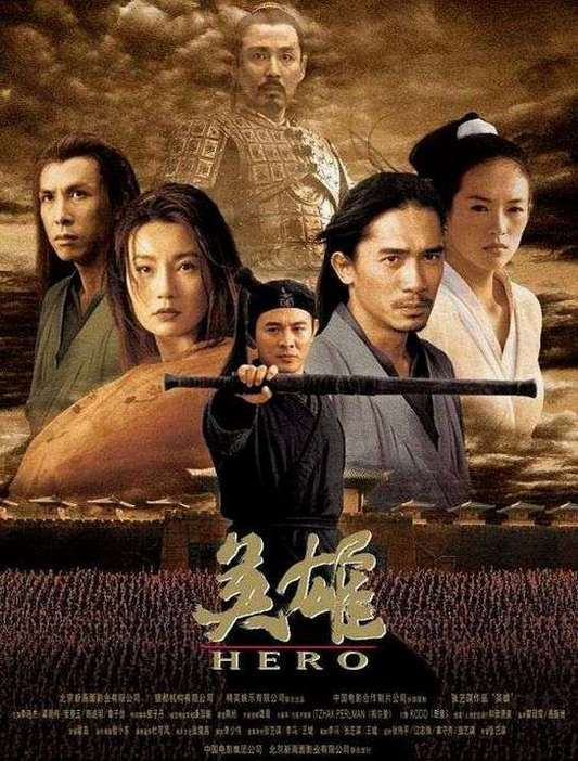 EFF93BEA24 Hero (2002)   Fant Asia Film Review
